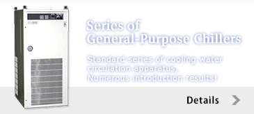 Series Of General-Purpose Chillers